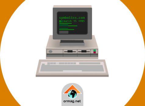 Qual è il primo dominio registrato?